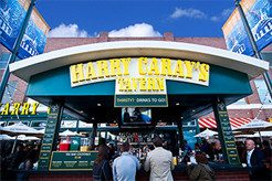 Harry Caray Navy Pier.jpg